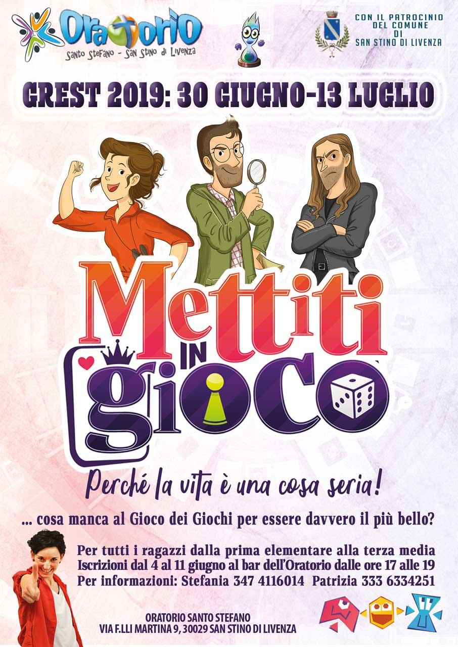 Grest 2019 Oratorio San Stino